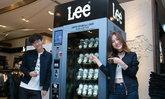 Lee Wish List กิจกรรมแจกของขวัญปีใหม่จาก Lee
