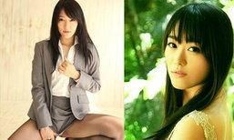 โช นิชิโนะ นักแสดงAV จาก จันดารา
