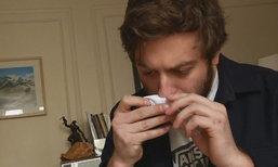 """ตามหารัก! นักวิจัยสหรัฐฯ เปิดบริการหาคู่จาก """"กลิ่นติดเสื้อ"""" เพื่อคนโสด"""