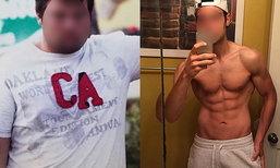 14 หนุ่มผู้เปลี่ยนแปลงรูปร่างได้อย่างน่าทึ่ง
