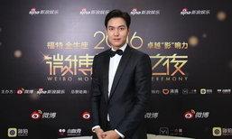 """""""ลีมินโฮ"""" ได้รับเลือกผู้ชายที่ฮอตที่สุดใน Weibo"""