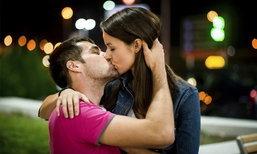 เรื่องของ 'จูบ' ที่ยิ่งรู้ยิ่งจูบอร่อย