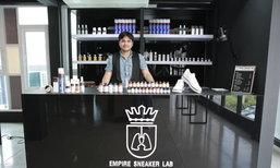 เปิดตัว 'เอ็มไพร์ สนีกเกอร์ แล็บ' (Empire Sneaker LAB) แล็บดูแลรองเท้าผ้าใบมาตรฐานระดับโลก