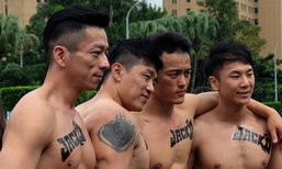 ผู้คนนับหมื่นเข้าร่วมเดินพาเหรดชาวเกย์ในไต้หวัน