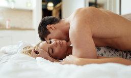5 วิธีปลุกเร้าพลังเซ็กซ์