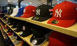 """""""New Era"""" จากหมวกกีฬา สู่ไอเทมที่เหล่าแฟชั่นนิสต้าต้องวิ่งตาม"""