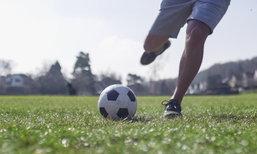 ผลวิจัยชี้นักฟุตบอลอาจเสี่ยงต่อภาวะโรคสมองเสื่อม