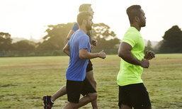 ดื่มก่อนออกกำลังกาย หรือ ออกกำลังกายก่อนดื่มดี ?