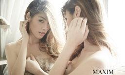 จิน ภคฐมน กับแฟชั่นเซ็กซี่เล็กๆ ในนิตยสารแม็กซิม