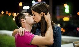 """7 เหตุผลที่คนรุ่นใหม่ """"รักง่ายหน่ายเร็ว"""""""