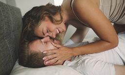 8 ประโยชน์สุดเจ๋งของการมีเซ็กซ์ตอนเช้า (Morning Sex)