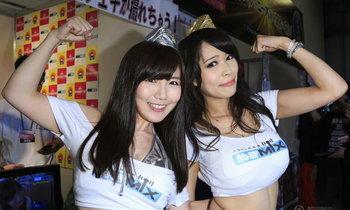 พาชมงาน Japan Adult Expo 2015 ดาราเอวีร่วมงานเพียบ