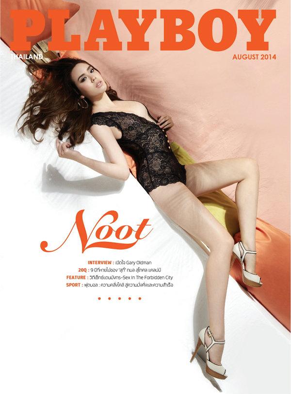 นุช นีรนาท นางแบบแถวหน้าโชว์เซ็กซี่ ลงปก PLAYBOY Thailand
