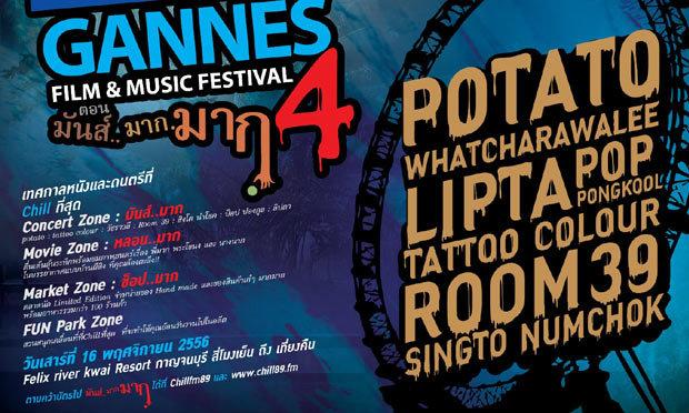 Gannes Film & Music Festival # 4