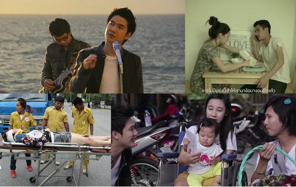 รักกันเมื่อยังหายใจ MV สุดดราม่าเรื่องจริงของคู่รักเฉียดตาย!