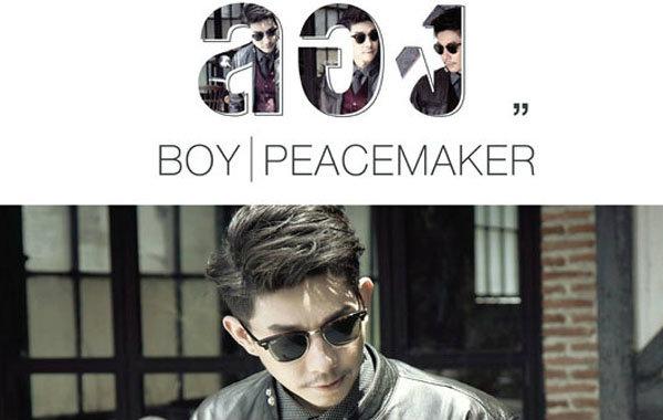 ลอง - BOY PEACEMAKER