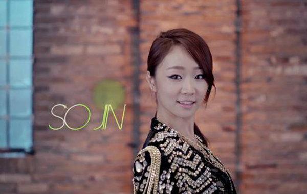 โซจิน (So Jin) ศิลปินฝึกหัด Baby KARA โดดตึกปลิดชีวิต!