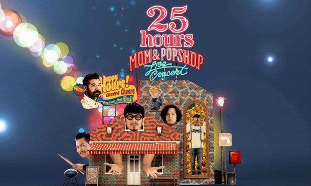 """""""25hours"""" ชวนช้อปความสุขในคอนเสิร์ตเปิดอัลบั้ม!"""
