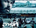 กิจกรรมชิงบัตรชมภาพยนตร์ Argo