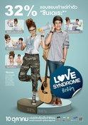 โดนใจคอหนัง ดูหนังรอบพิเศษ Love Syndrome (ประกาศผล)
