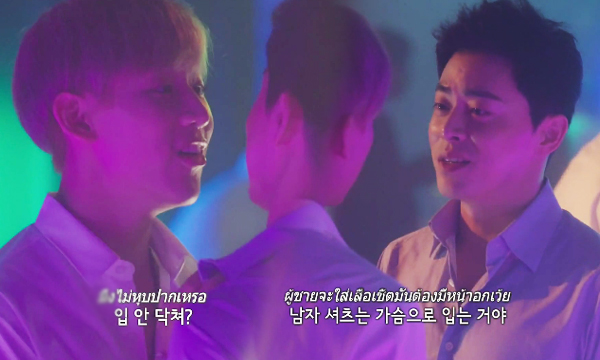 แฟนไทยว๊าว! พระเอกเกาหลี โจจองซอก-แบมแบม รัวภาษาไทยในซีรีส์ Jealousy Incarnate