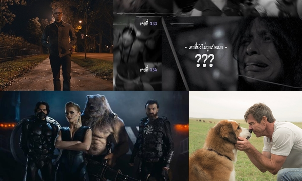 5 หนังน่าดูประจำเดือนกุมภาพันธ์ 2560