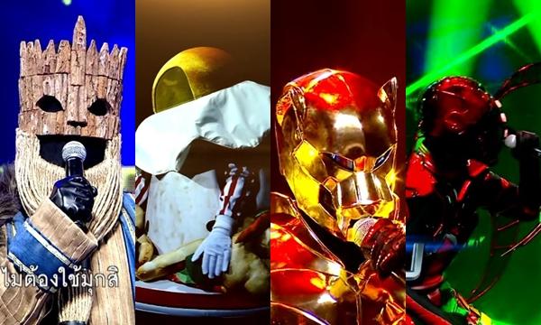 สุดยอดพลังเสียงกรุ๊ป B เตรียมถล่มเวที The Mask Singer 2