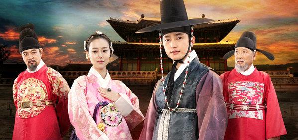 The princess' man จอมนางกบฎหัวใจ เรื่องย่อ ซีรีส์เกาหลี
