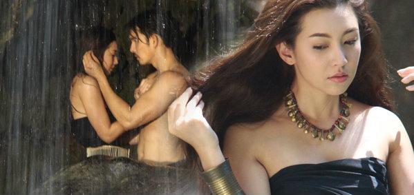 อั้ม-เบลล่า สานสัมพันธ์รัก หลังม่านน้ำตก ในเพลิงฉิมพลี