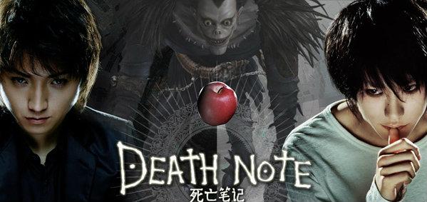 Death Note กลับมาอีกครั้ง ทำเป็นทีวีซีรี่ย์