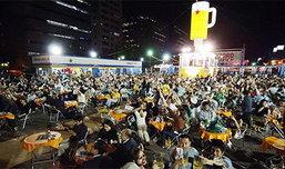 รับลมหนาวกับเทศกาล 'ลานเบียร์'