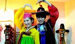 'จอย' ควง 'เป๊ก' ท่องแดนกิมจิ
