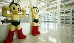 เติมความสุขเล็กๆ ในวันวาน  พิพิธภัณฑ์ล้านของเล่นเกริกยุ้นพันธ์