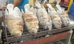 เทศกาลกินปลา พาเที่ยว แก่งกระจาน  ครั้งที่ 9