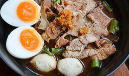 ก๋วยเตี๋ยวเรือไข่มะตูมสำราญทอง ก๋วยเตี๋ยวเรือใส่ไข่มะตูมเจ้าแรกในไทย