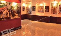 Museum and Artistจากเมืองเพชรบุรีสู่หัวหิน