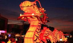 ตรุษจีน 2556 กับงานราชบุรีไชน่าทาวน์