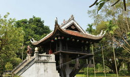 Hanoi, Vietnam นครแห่งเสียง (แตร)