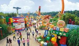 10สุดยอดสวนสนุกและสวนน้ำในเอเซีย