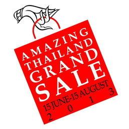 Amazing Thailand Grand Sale Fair 2013