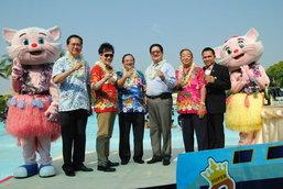 พิธีเปิดเทศกาล Super Big Holiday 2014