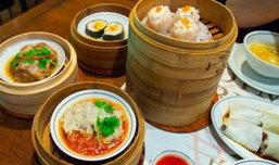 รวมร้านอาหารจีนในกรุงเทพฯ
