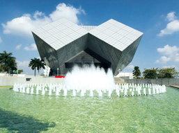 มหัศจรรย์พิพิธภัณฑ์วิทยาศาสตร์