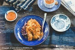 บลูดาย คาเฟ่ Blue Dye Cafe