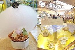Creamy Buzzle  ไอศกรีมซอฟท์เสิร์ฟ กับ Topping สายไหม..สุดน่ารัก