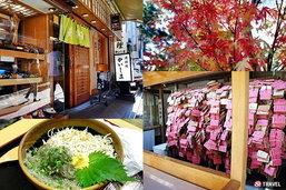 """เที่ยว """"ญี่ปุ่น"""" แบบฟลุค ฟลุค สนุกแบบไม่ต้องทุบกระปุกตัวเอง (1)"""