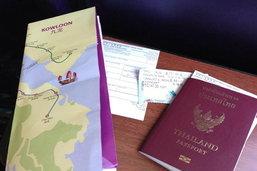 รายชื่อ 28 ประเทศไม่ต้องของวีซ่า (VISA) ล่าสุด ที่คนไทยไปได้ 2015
