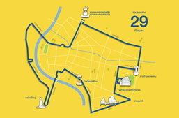 สรุปเส้นทางการใช้ถนนในกิจกรรม ปั่นจักรยาน Bike For Dad 2015