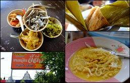 """""""ขนมจีนจี้ลิ่ว"""" ร้านขนมจีนเจ้าเด็ด..รสชาติจัดจ้าน ของดีในเมืองภูเก็ต"""