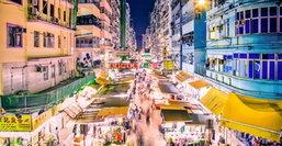 25 สุดยอดเมืองท่องเที่ยวของโลกรวมไว้ที่นี่